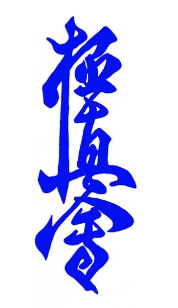 1299102913_kanji