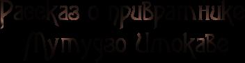 4maf.ru_pisec_2015.03.09_01-23-26