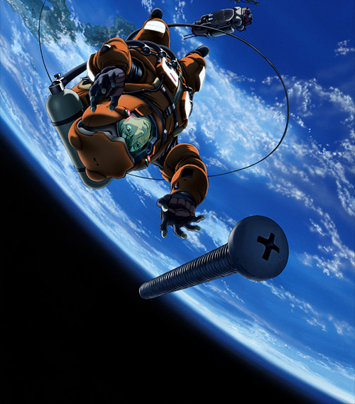 20080309125505!Planetes_Anime