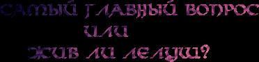4maf.ru_pisec_2015.04.26_20-53-31