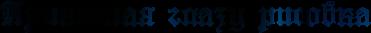 4maf.ru_pisec_2015.04.28_22-42-13