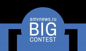 Big-Contest-Logo