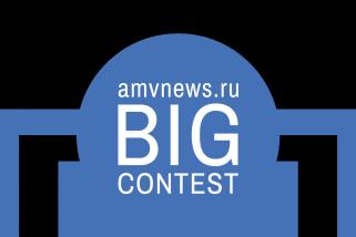 AMVNews Big Contest 2015