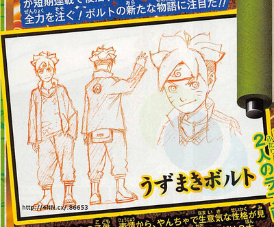 Boruto-Naruto-the-Movie-02