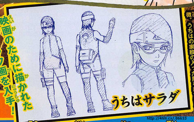Boruto-Naruto-the-Movie-03