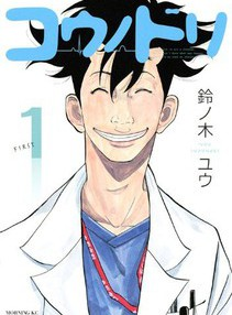 Номинанты Kodansha Manga Awards