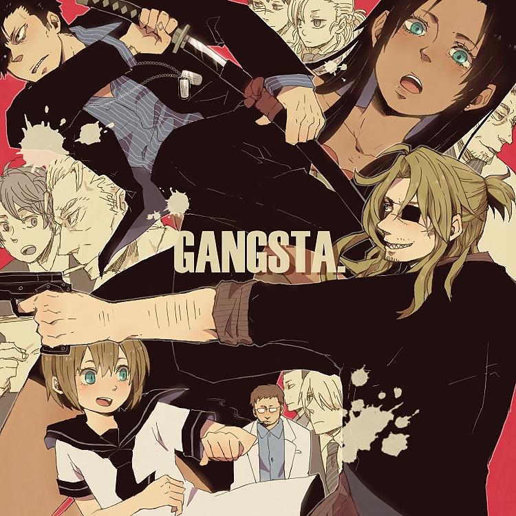 20140708_gangsta02