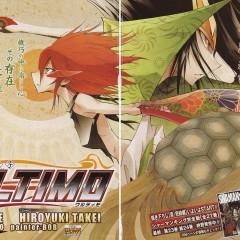 Такэи Хироюки завершает работу над мангой Ultimo осенью