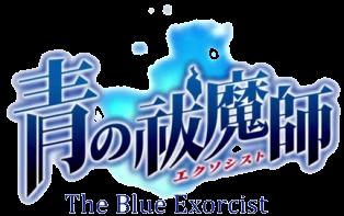 fi_ao_no_exorcist_02_wallpaper_logo