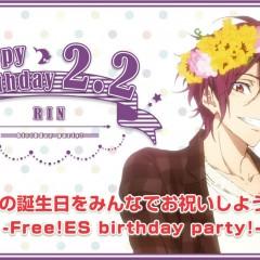 Free! День рождения Рина Мацуоки
