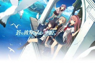 Ao no Kanata no Four Rhythm: Beyond the sky получит аниме
