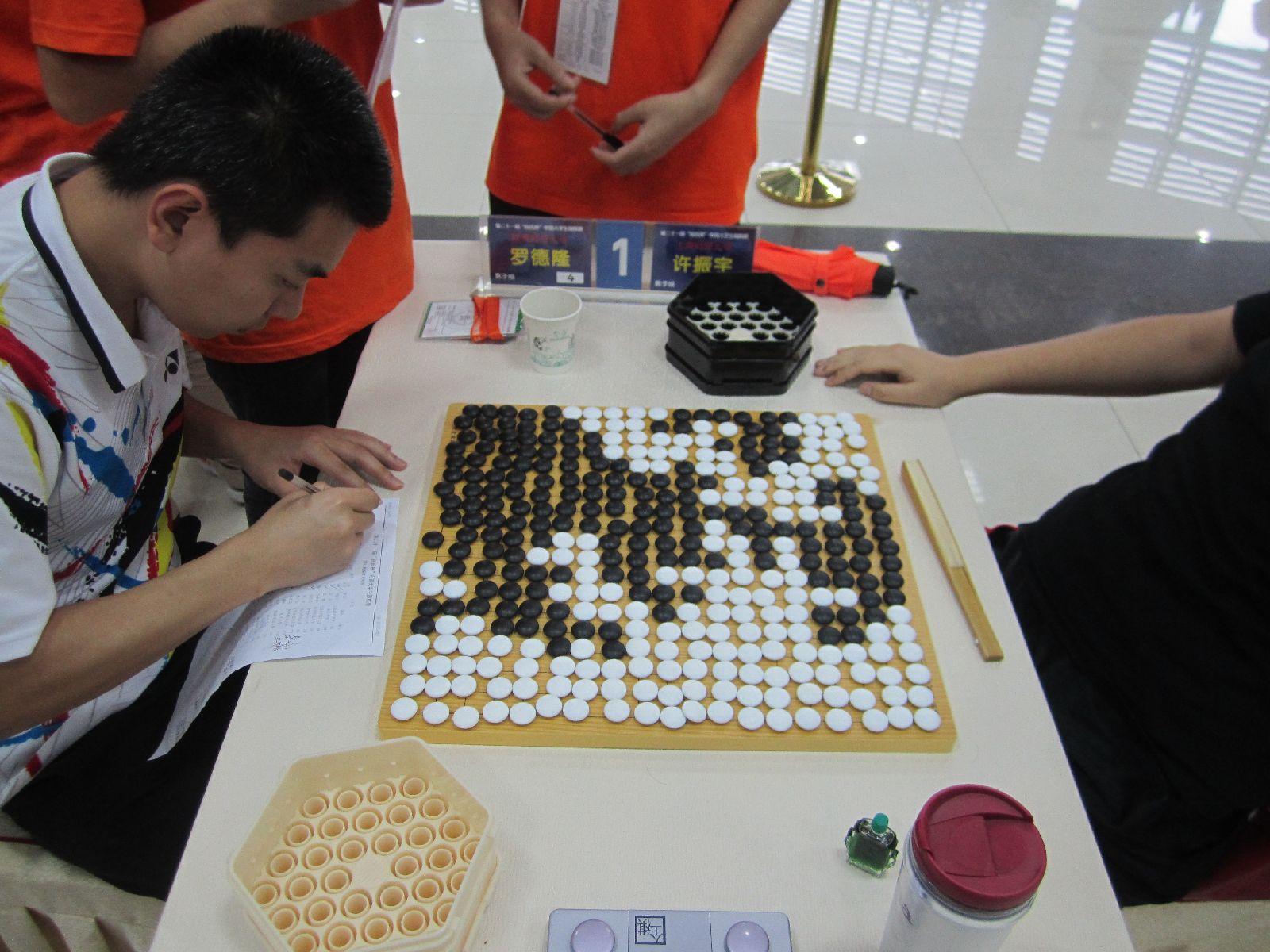 Игра-го.-Чемпионат-Китая-среди-студентов-1