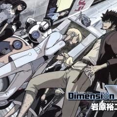 Dimension W — новое промо