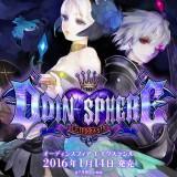 Odin Sphere: Leifthrasir — демонстрация режимов игры