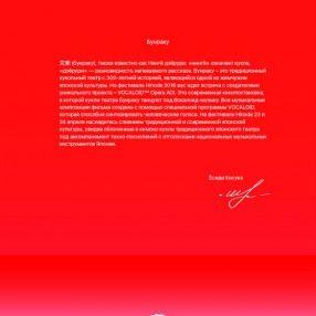 Постеры-03