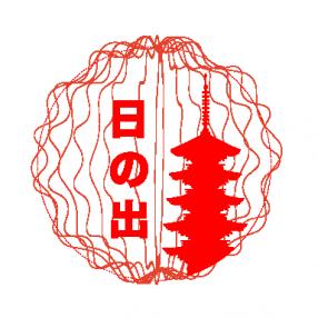 2. logo-white-01