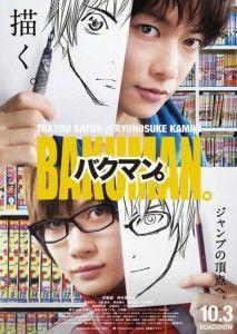 La-película-live-action-de-Bakuman-tiene-nueva-imagen-promocional-y-fecha-de-estreno