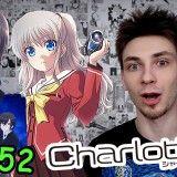 Обзор аниме «Шарлотта»