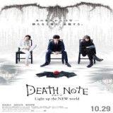 Тизер-видео фильма Death Note Light up the NEW world