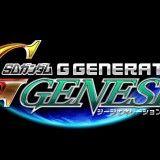 Объявлена дата релиза SD Gundam G Generation Genesis!