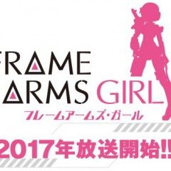 Сериал Frame Arms Girl стартует уже в Апреле!