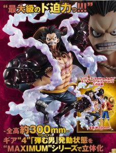 0414_pop_luffy_boundman_main_r