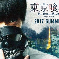 Токийский гуль / Tokyo Ghoul (2017) — первый тизер-трейлер