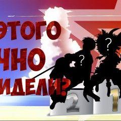 ТОП-10 Малоизвестных аниме