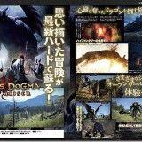 Dragon's Dogma: Dark Arisen выходит на PlayStation 4 и Xbox One