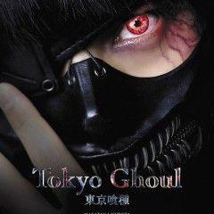 Появились новые фото со съёмок фильма «Токийский Гуль»