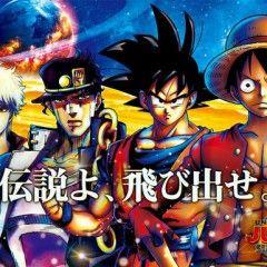 Летние тематические развлечения от Weekly Shonen Jump
