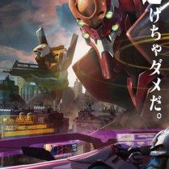 Bandai Namco представили свой новый проект с использованием VR