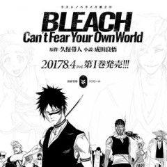 В сети появились наброски новых персонажей для новеллы во вселенной «Bleach».