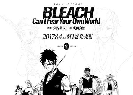 bleach-novel-02