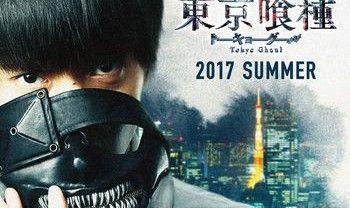 Интервью с режиссером о новом фильме «Токийский Гуль»