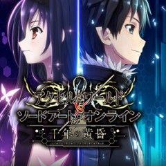 Вышел трейлер новой игры во вселенной Sword Art Online.