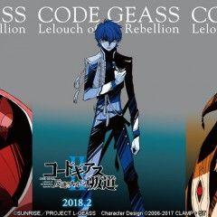 Немного информации о новой трилогии фильмов Code Geass