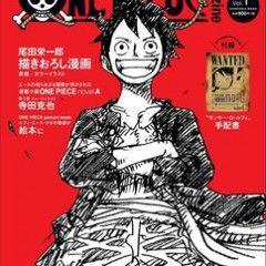 Как отпразднуют двадцатилетие One Piece?