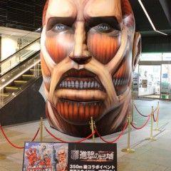 Титаны напали на Токийскую телебашню