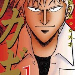 Манга Akagi Mahjong получит новый сериал в 2018 году