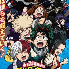 Анонсирован третий сезон My Hero Academia!