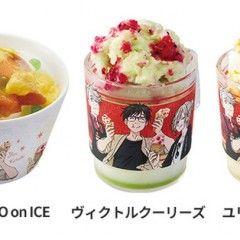 Встречайте! Мороженое Yuri!!! on Ice