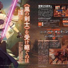Новая порция обновлений в Sword Art Online: Fatal Bullet.