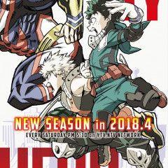 Анонс третьего сезона My Hero Academia уже здесь!
