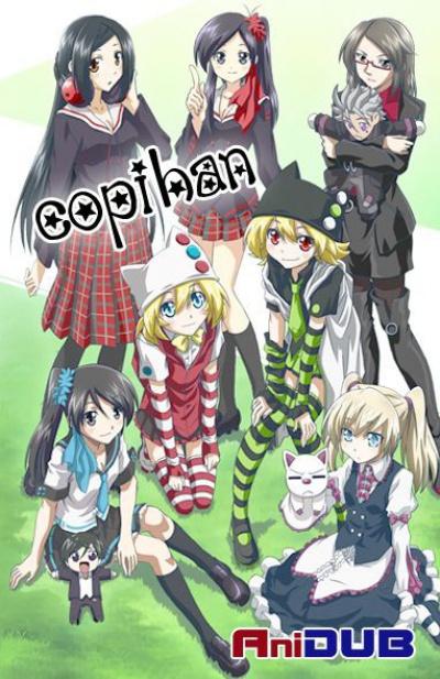 Копихан / Copihan [01-07 из 07]