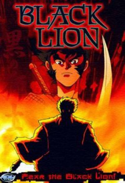 Чёрный лев / Kuro no Shishi