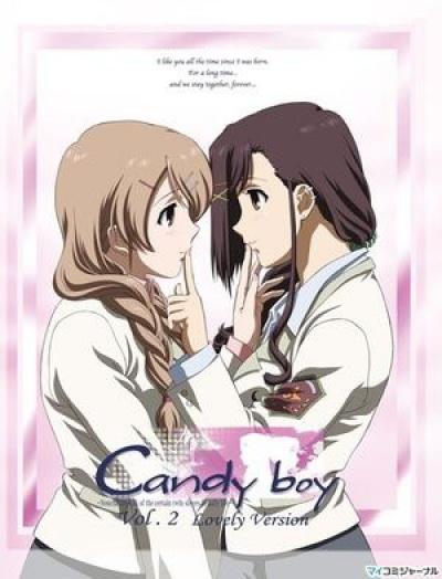 Кэнди-Бой / Candy Boy ONA [01-7 из 7] + 3 Спешла