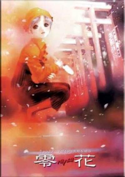 Рейка / Rayca OVA