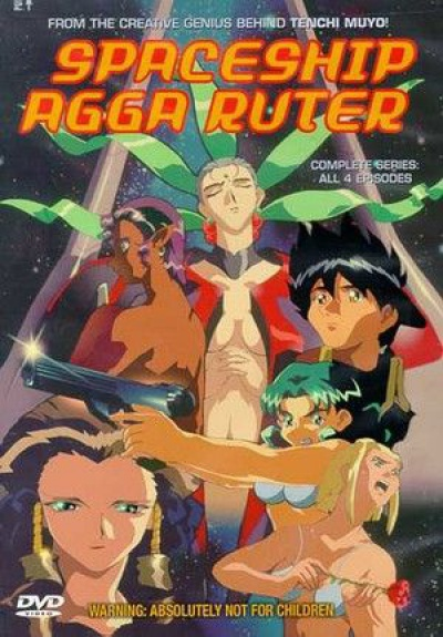 Космический корабль Агга Рутер / Spaceship Agga Ruter