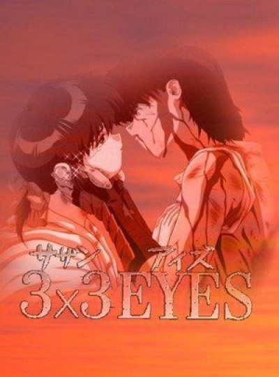 Глаза 3x3 / Eyes 3x3 OVA